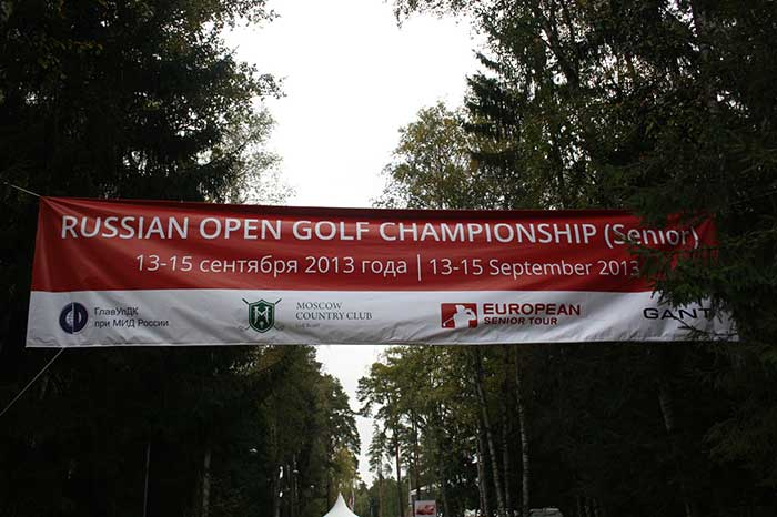 otkritie-russion-open-golf-champ